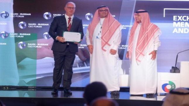 هيئة الاستثمار تسلم رخص نشاط لشركات روسية على هامش المنتدى السعودي الروسي