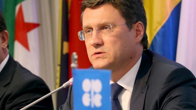وزير الطاقة الروسي يعلن عن توقعات بلاده حيال أسعار النفط خلال الفترة المقبلة