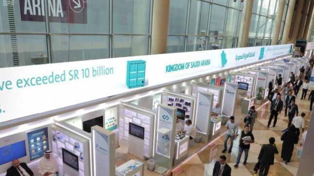 أكثر من ثلاثين شركة سعودية تشارك في معرض جايتكس التقني في دبي