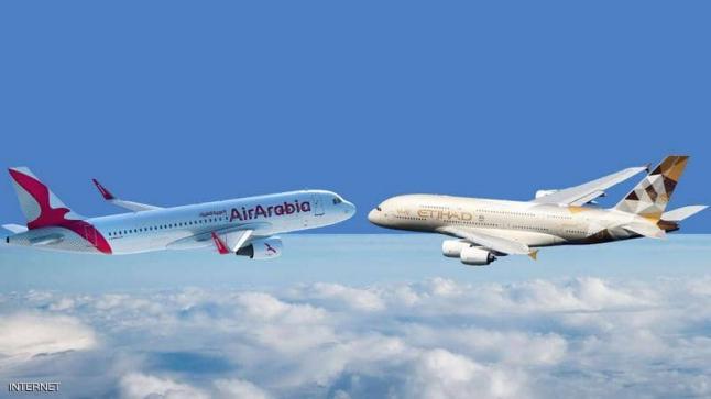العربية للطيران والاتحاد للطيران ينشئان شركة جديدة للطيران الاقتصادي بالإمارات